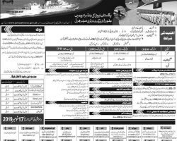 Join Pakistan Navy as Sailor (S) Batch C-2019 Yard Branch Online Registration Form   www.joinpaknavy.gov.pk