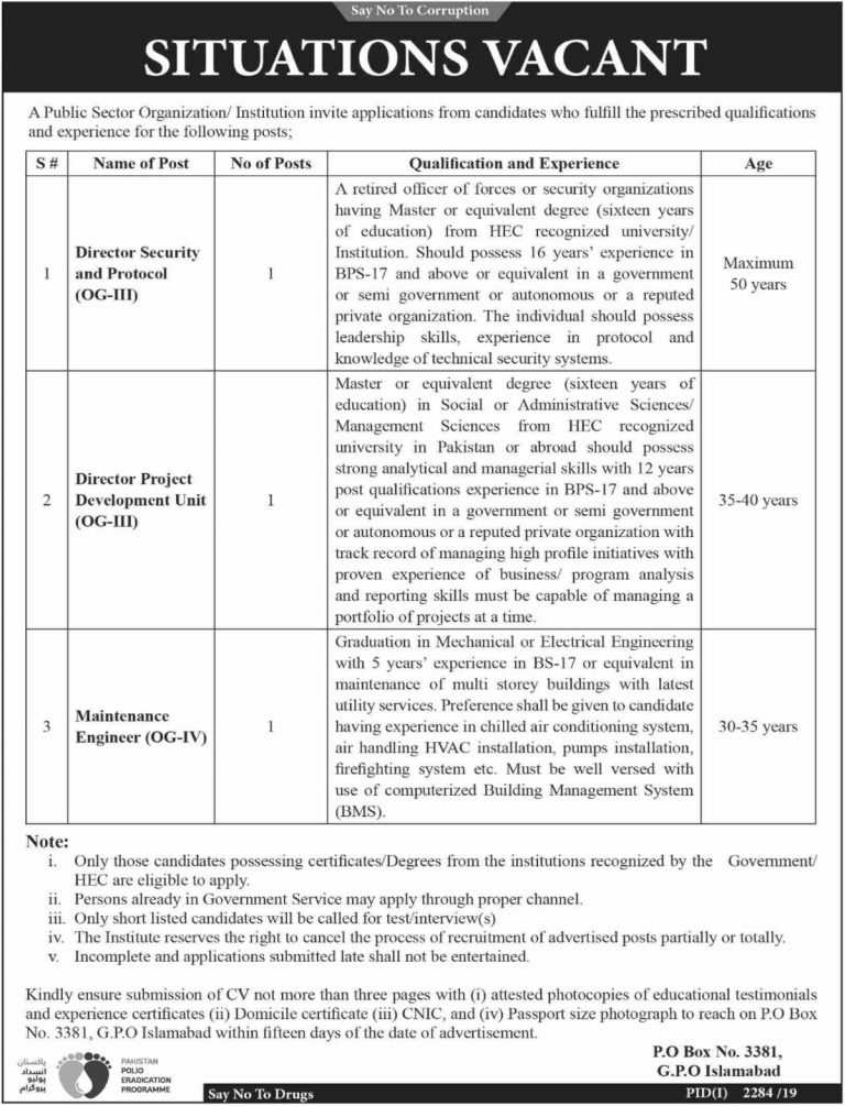 PO Box 3381 Islamabad Jobs 2019 Application Form Download | Constitutional Organization Pakistan
