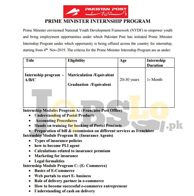 Pakistan Post Office Internship 2019 Application Form Download Latest | www.pakpost.gov.pk