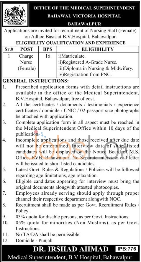 BV Hospital Bahawalpur Jobs