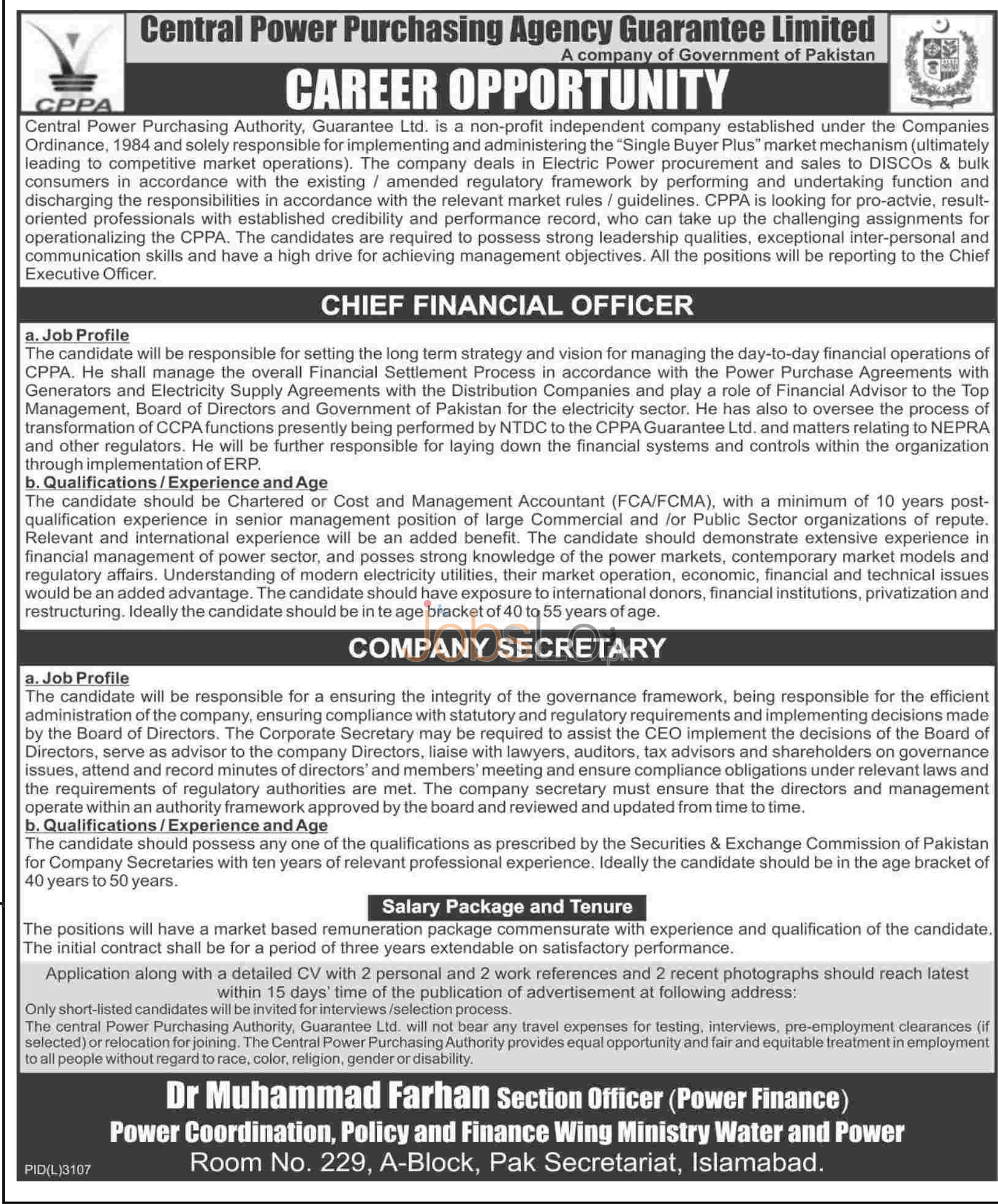 CPPA Pakistan Jobs