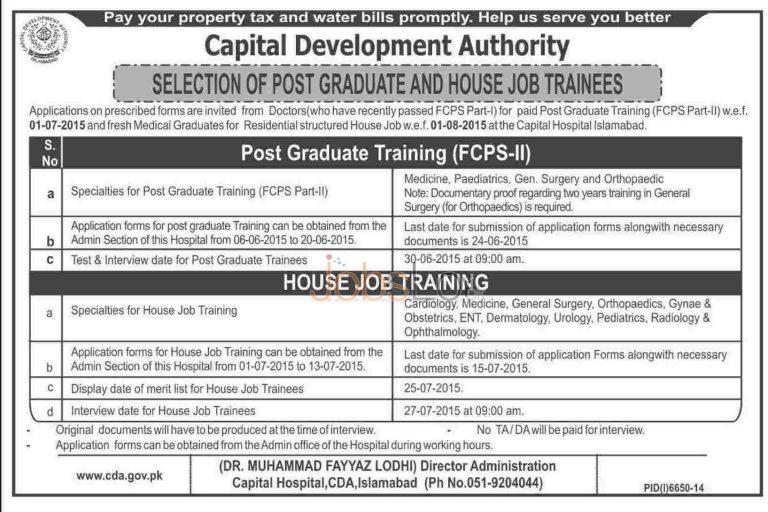 Capital Development Authority Islamabad Jobs 2015 June 10 Advertisement