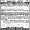 Faisalabad Industrial Estate Development & Management Company FIEDMC Jobs 2015