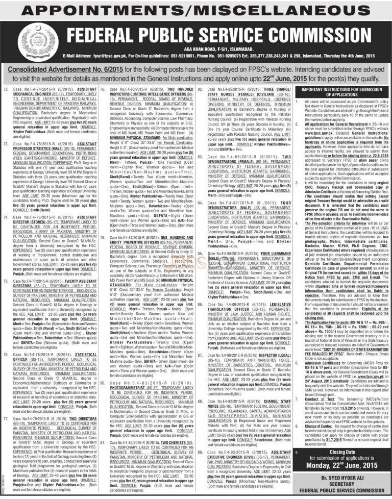 FPSC Jobs 2015 June Advertisement Federal Public Service Commission