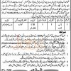 Food Department Punjab Jobs in Multan 2015 for Under Matric