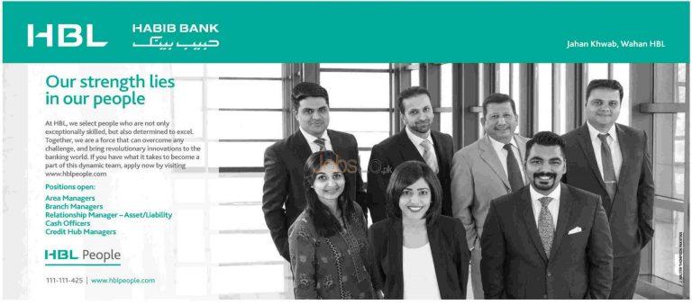 Habib Bank HBL Job Opportunities 2015 June Latest Advertisement