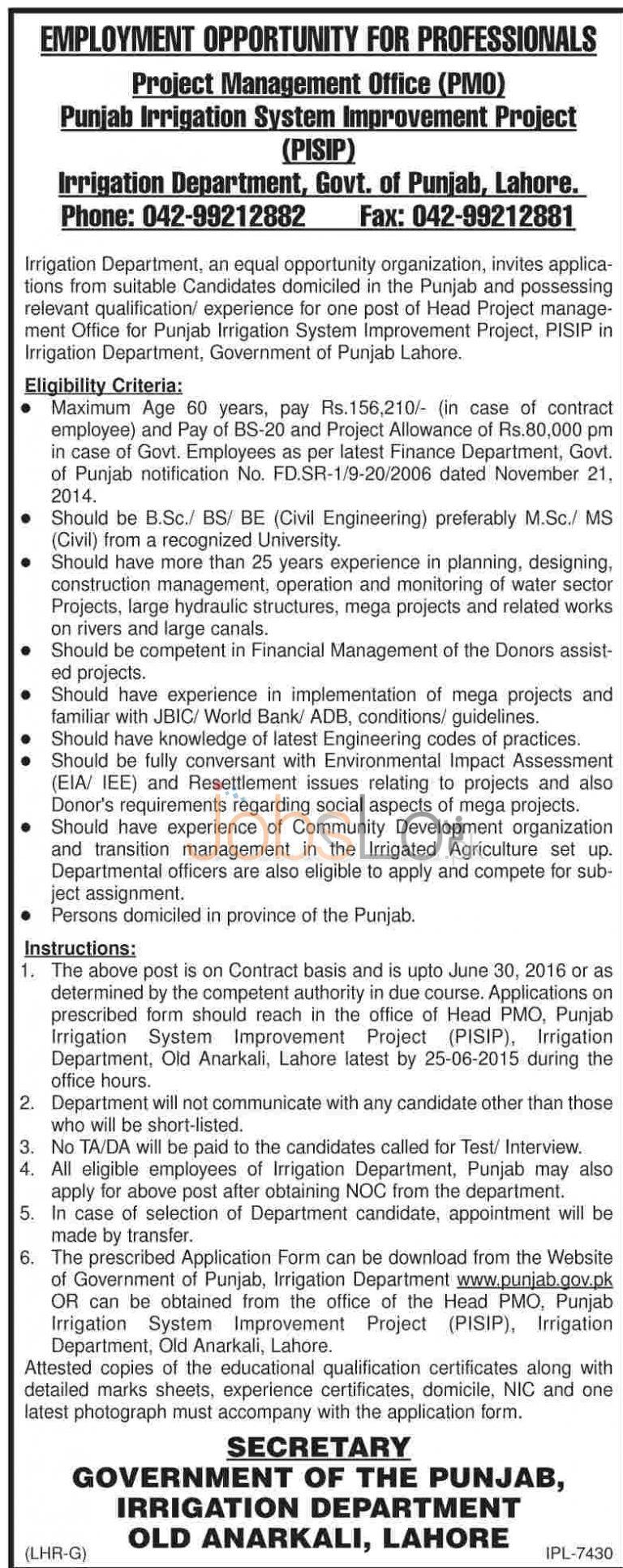 Irrigation Department Punjab Jobs in Lahore 2015 June 03 Advertisement