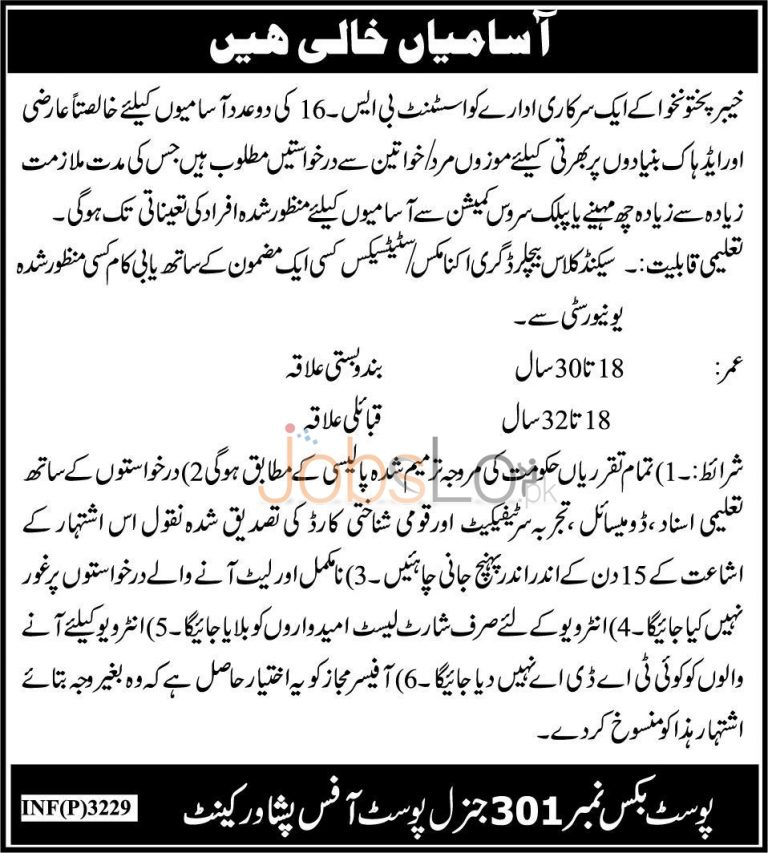 KPK Government Jobs 2015 Peshawar for Assistant (Male & Female)