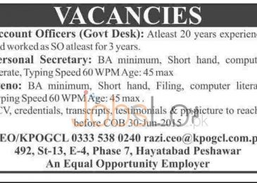 KPOGCl Jobs 2015 for Accounts Officer & Personal Secretary