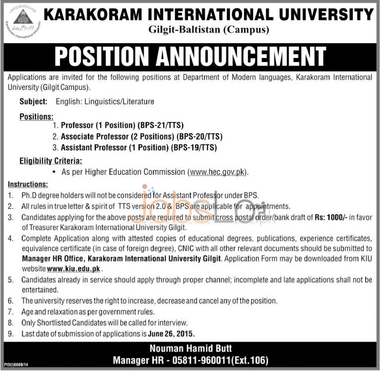 Karakoram International University Gilgit Job Opportunities 2015