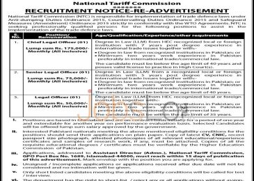Ministry of Commerce Jobs 2015 in NTC National Tariff Commission Islamabad