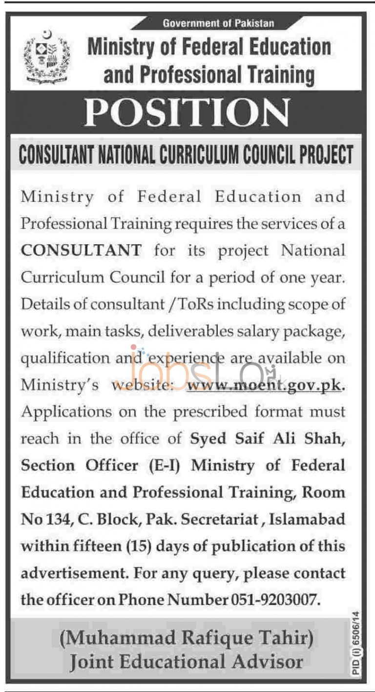 Jobs in Ministry of Federal Education & Professional Training 2015