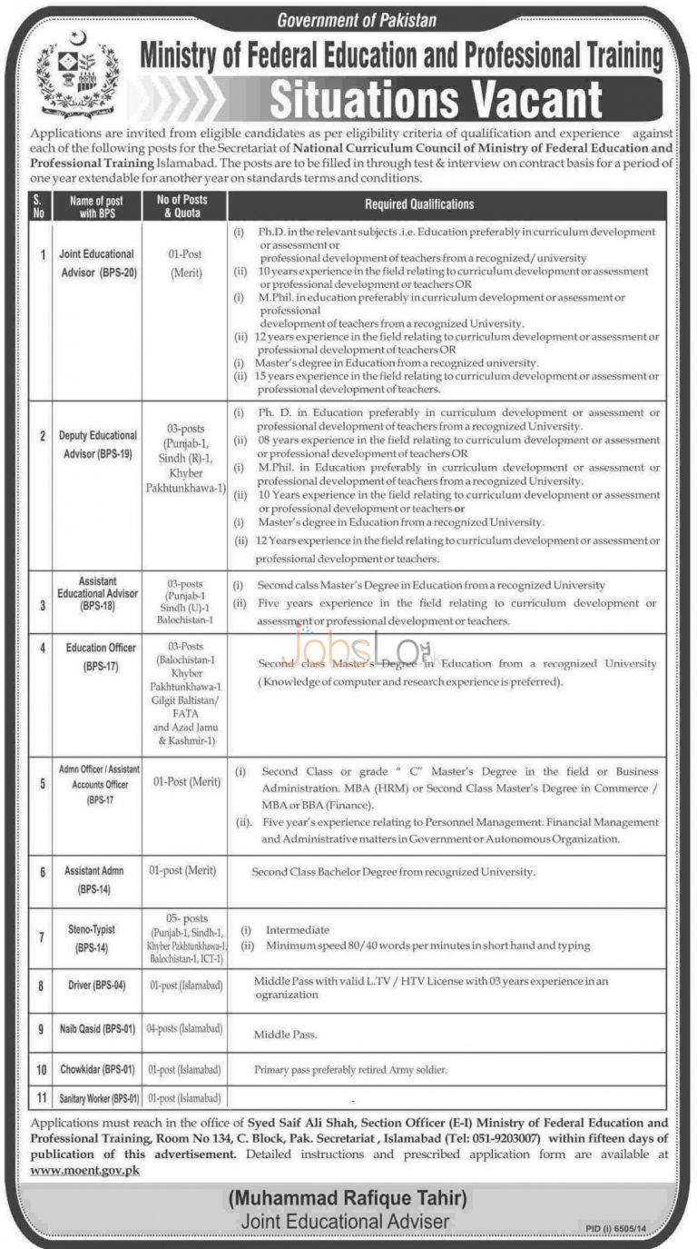 Ministry of Education & Training Pakistan Jobs 2015 Employment Opportunities