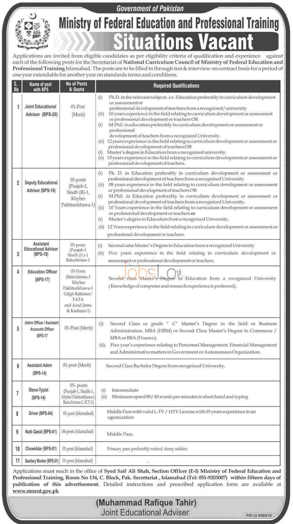 Ministry of Federal Education and Professional Training Jobs