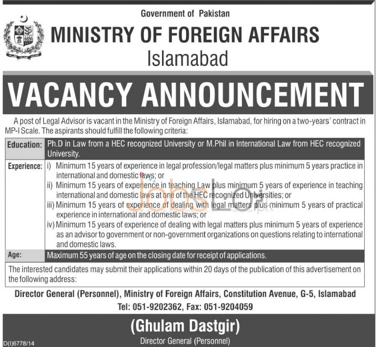 Ministry of Foreign Affairs Pakistan Jobs 2015 June 18 Advertisement