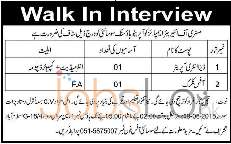 Ministry of Interior Employees Cooperative Housing Society Jobs