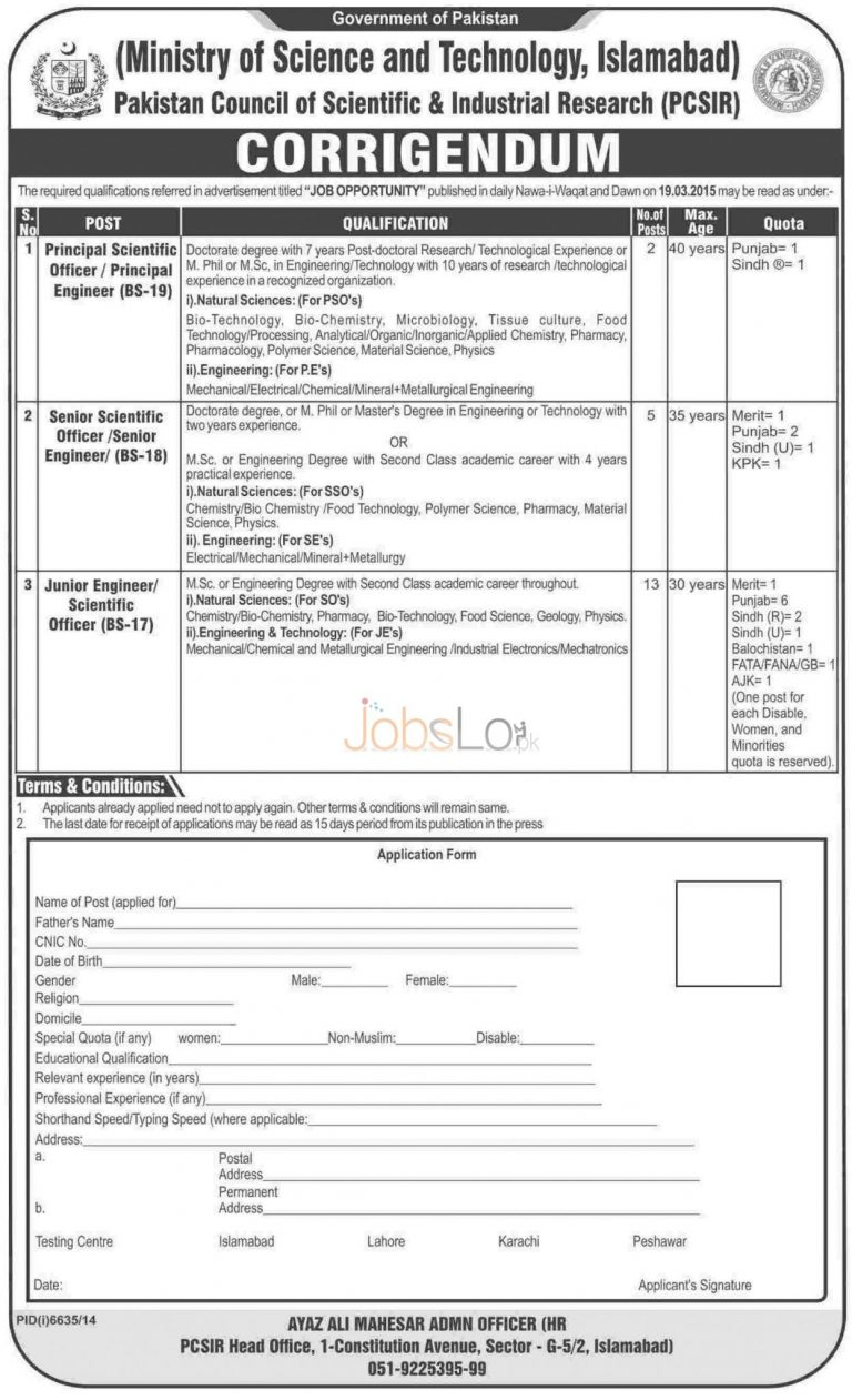 Ministry of Science and Technology Islamabad PCSIR Jobs 2015 Application Form