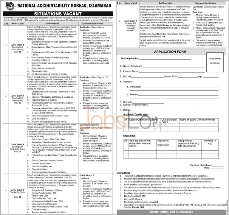 NAB Islamabad Jobs June / July 2015 Application Form Latest Advertisement