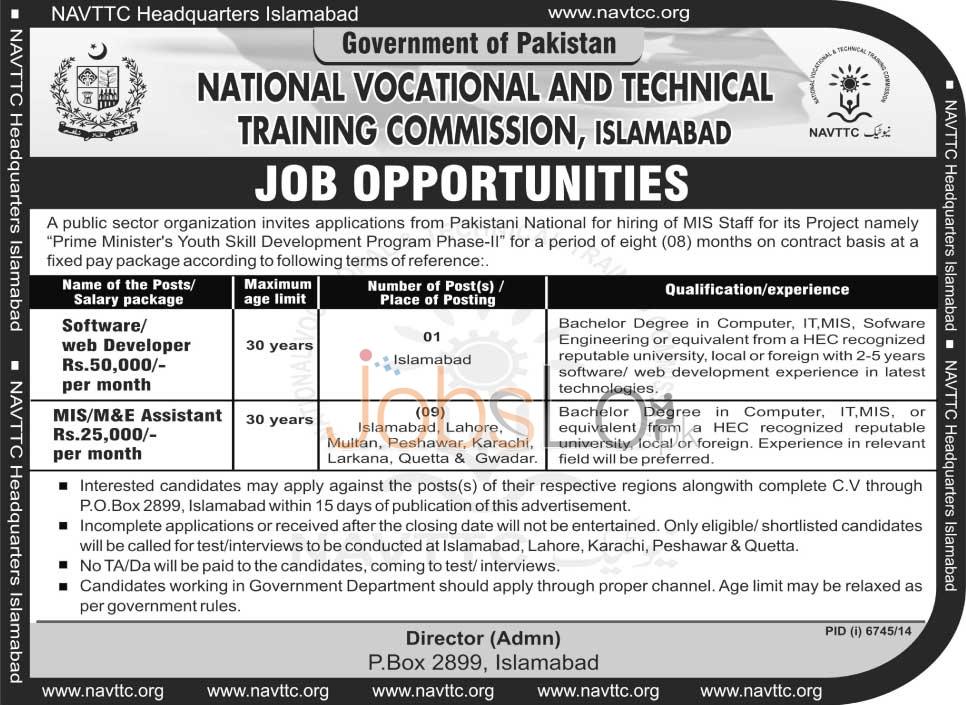 NAVTTC Jobs