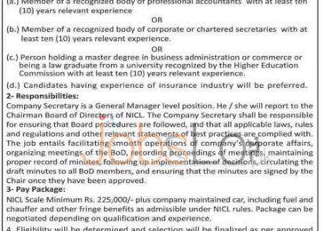 National Insurance Company Pakistan Jobs 2015 June 09 Advertisement