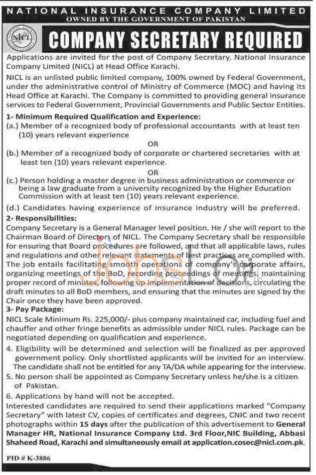 National Insurance Company Ltd Jobs