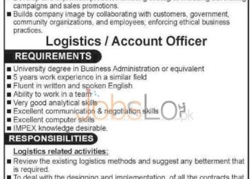 National Organization in Pakistan Job Opportunities 2015 Islamabad