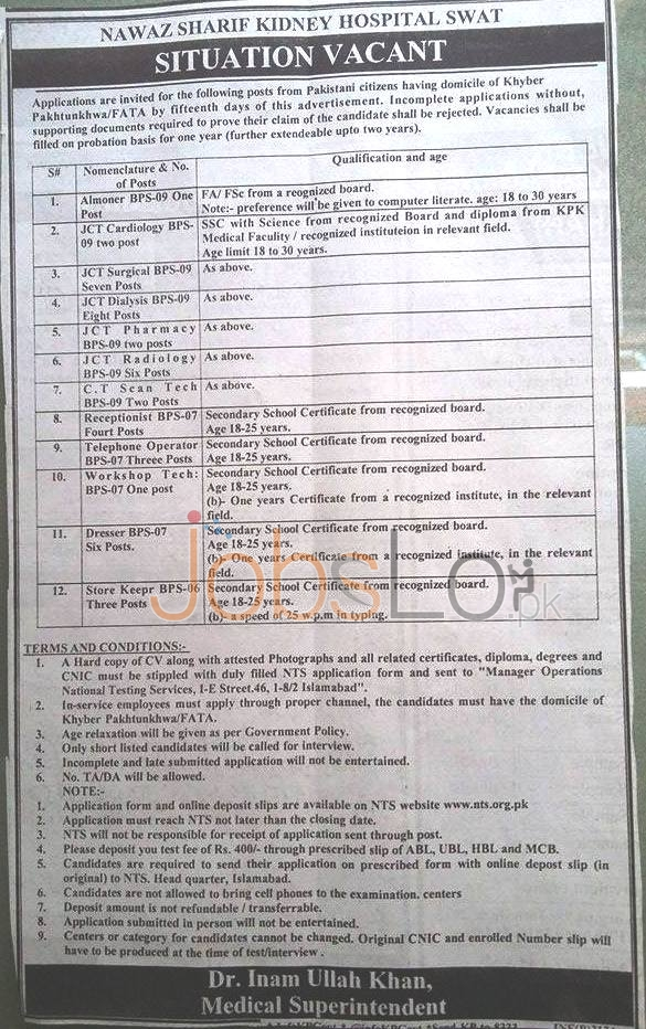Nawaz Sharif Kidney Hospital Swat Jobs