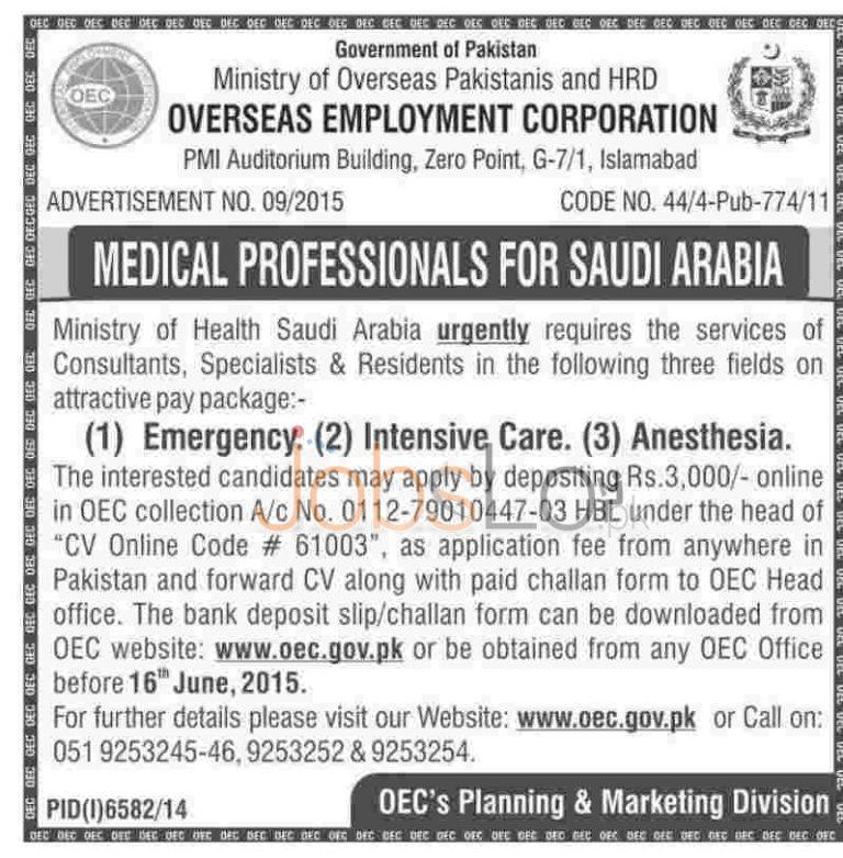 Overseas Employment Corporation Medical Professionals Jobs for Saudi Arabia 2015