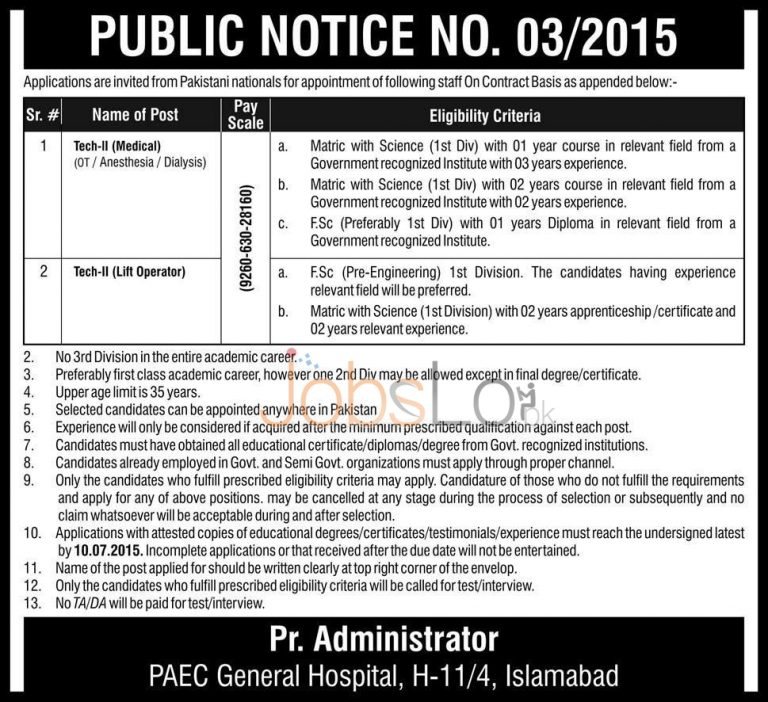 PAEC Hospital Jobs 2015 Islamabad for Technician Medical & Lift Operator