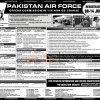 Join PAF 116 Non GD Course 2015 Jobs in Pakistan Air Force