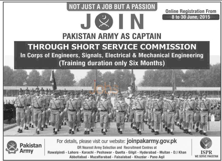 Join Pak Army as Captain 2015 Through SSC June Latest Advertisement