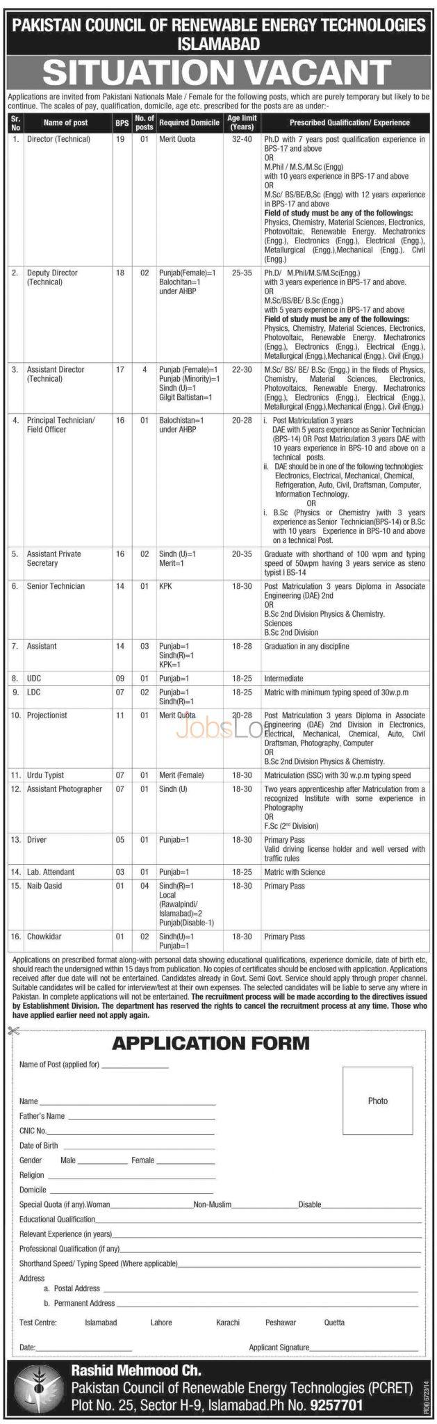 Pakistan Council of Renewable Energy Technologies Jobs