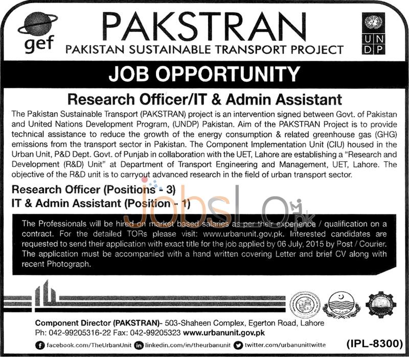 Pakistan Sustainable Transport Project Jobs