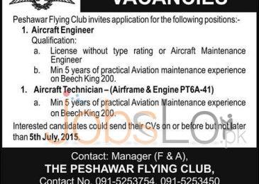 Peshawar Flying Club Jobs 2015 June 19 Latest Advertisement