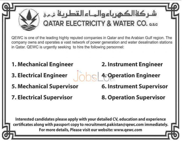 Qatar Electricity & Water Company QEWC Jobs 2015 Apply Online