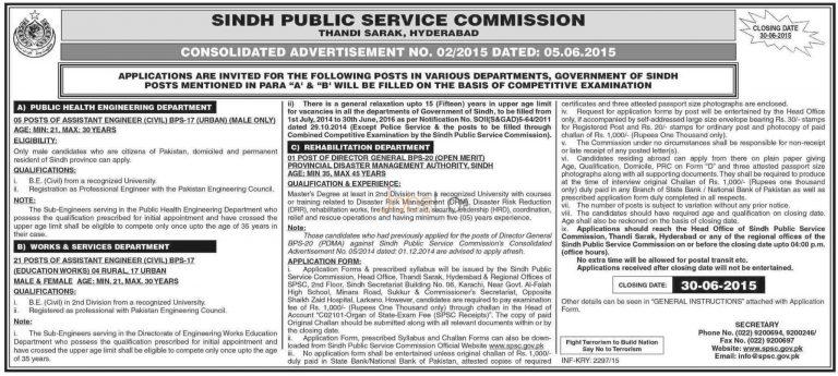 Sindh Public Service Commission SPSC Jobs 2015 June 10 Advertisement