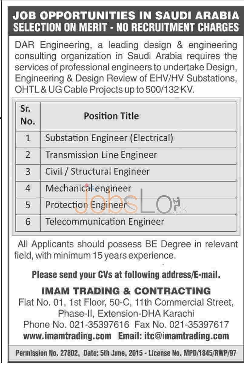 saudi aramco job application form