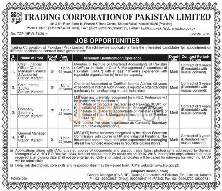 TCP Trading Corporation of Pakistan Jobs in Karachi 2015