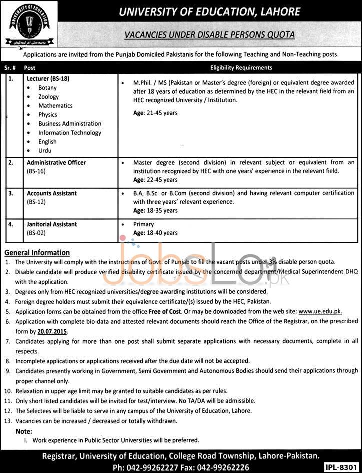 University of Education Lahore Jobs