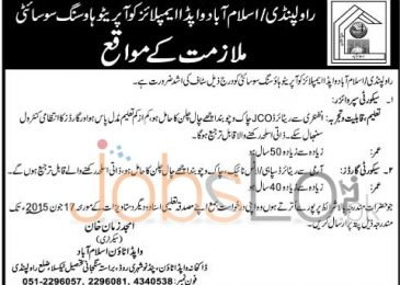 WAPDA Employees Cooperative Housing Society Jobs 2015 Islamabad / Rawalpindi