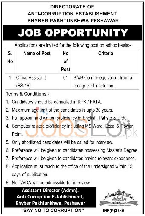 Anti Corruption Department KPK Govt Jobs for Assistant 2015 Peshawar