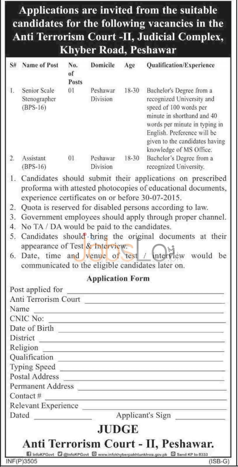 Anti Terrorism Court Jobs in Peshawar 2015 Stenographer & Assistant