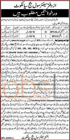 Civil Court Sialkot Jobs