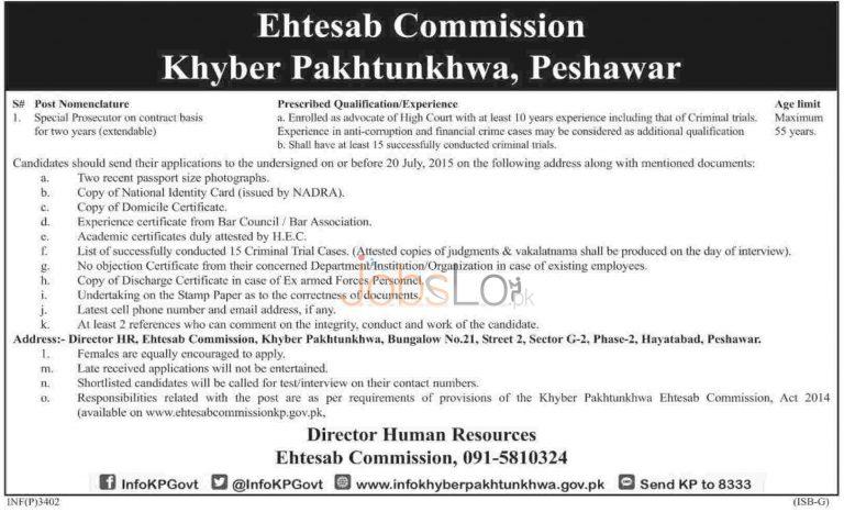 Ehtesab Commission KPK Jobs 04 July 2015 Latest Advertisement