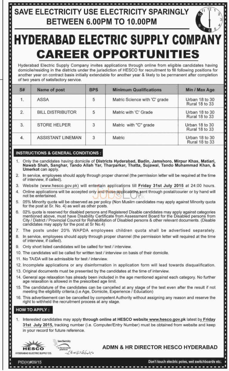 HESCO Hyderabad Jobs July 2015 Apply Online ASSA, Bill Distributor & Assistant Lineman