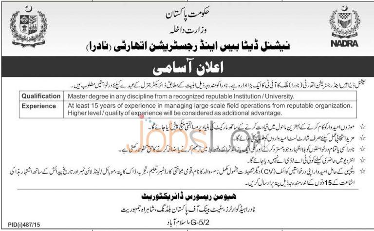 National Database & Registration Authority NADRA Jobs 2015 Islamabad