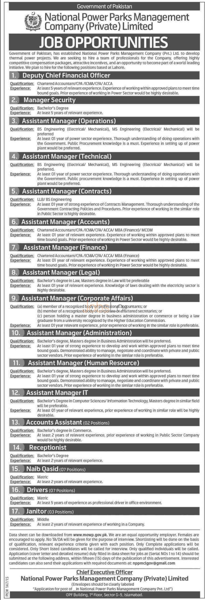 Jobs in National Power Parks Management Company 11 July 2015