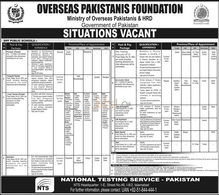 Overseas Pakistani Foundation Schools OPF NTS Jobs July 2015 Application Form