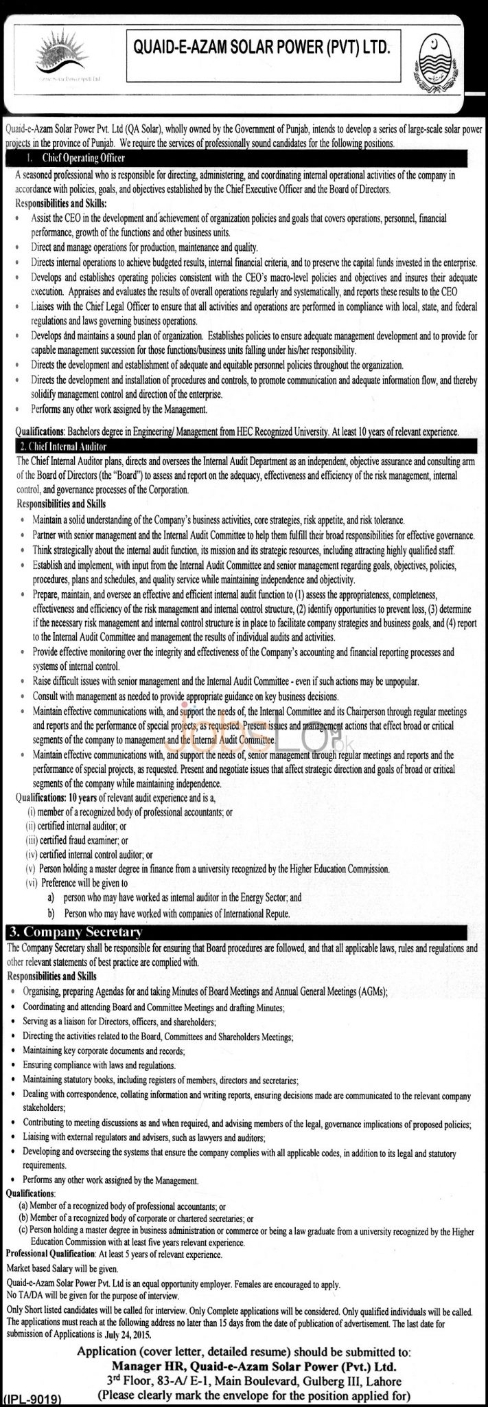 Quaid e Azam Solar Power Company Pvt Ltd Lahore Jobs July 2015
