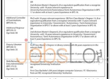 University of Haripur Jobs July 2015 Download Application Form